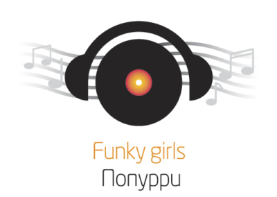 Funky girls – Попурри