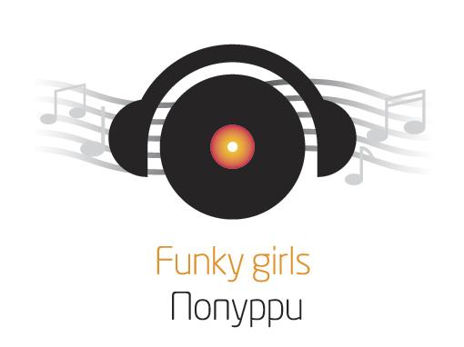 Funky girls — Попурри